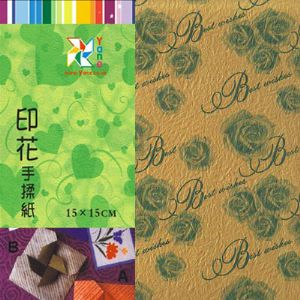 Patterns Shoyu Paper - green roses, 6 inch (15 cm) square, 15 sheets, (YHZ057)
